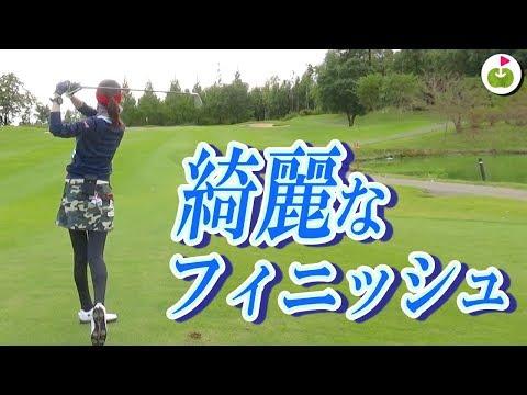 【ゴルフあるある】良いショットを打ったあとはフィニッシュが長い!