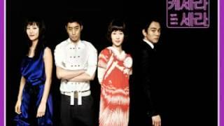 Video OST   Que sera sera   Lovers   Kim Sang Hun download MP3, 3GP, MP4, WEBM, AVI, FLV Mei 2018