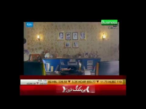 Business Plus TV Live Stream