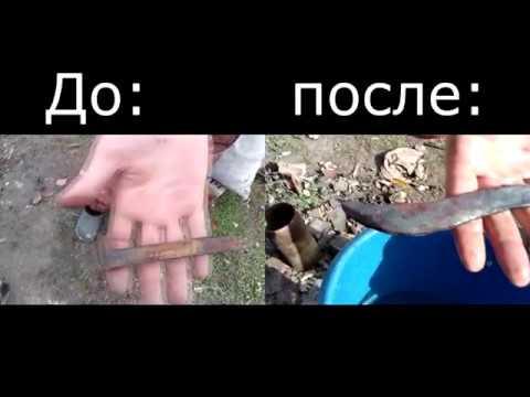 Как сделать нож из ЖД гвоздя (костыль) .