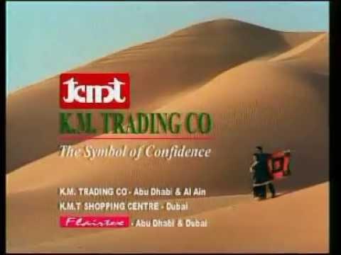 K M Trading / Rolla Sharjah /17th March 2004