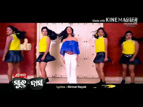 Rasulgarh chhake re-full HD video song from | babusan