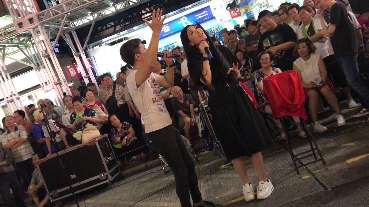 妳回來吧「駕輕就熟,話唱就即場創作,次次內容都有新鮮感,抵讚!」(2017-06-25)香港街頭藝人及唱作音樂 ...