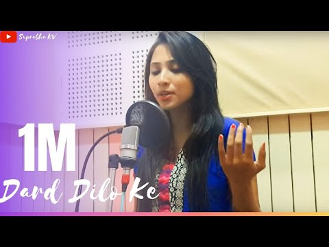 Dard Dilo Ke cover by Suprabha kv | The Xpose