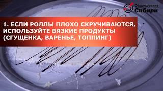 5 секретов рецепта жареного мороженого