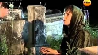 Война миров №1  Молот ведьм 20 08 201211