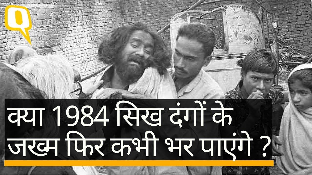 Image result for 1984 sikh dange