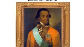 Петр Великий в поэмах А.С. Пушкина