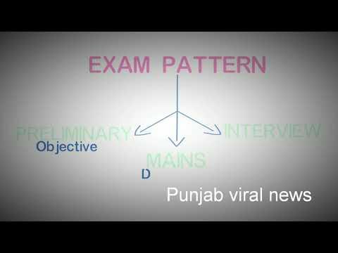 How to become SDM, DSP. Full detail ofPPSC .PUNJAB  exam