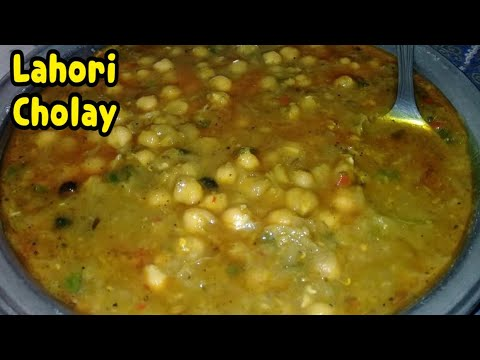 How To Make Lahori Cholay /Lahori Cholay Recipe By Yasmin's Cooking