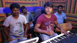 Rahala Rimil Rakab en Instrumental Video
