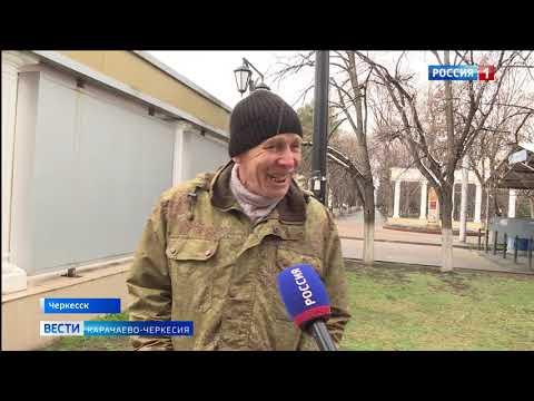 Вести Карачаево-Черкесия 19.03.2020