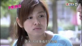 Video Bad Boys' Diary  Preview Ep. 11 Taiwanese Drama 2013 NEW download MP3, 3GP, MP4, WEBM, AVI, FLV Juni 2018