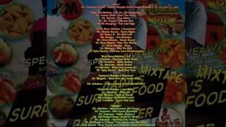 DJ Jacko - Dada