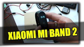 Стоит ли покупать Xiaomi Mi Band 2???(, 2016-08-23T19:03:47.000Z)
