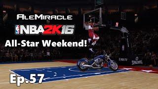 NBA 2K16 La mia Carriera Ep.57 - ALL STAR Weekend - Gara delle schiacciate e dei tiri da 3!