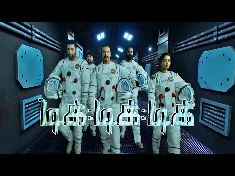 Tik Tik Tik - Tamil Full movie Review 2018