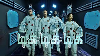 Tik Tik Tik - Tamil Full movie Review 2018