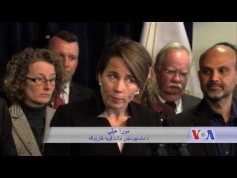Lawsuits Against Trump Crop Up - VOA ASHNA