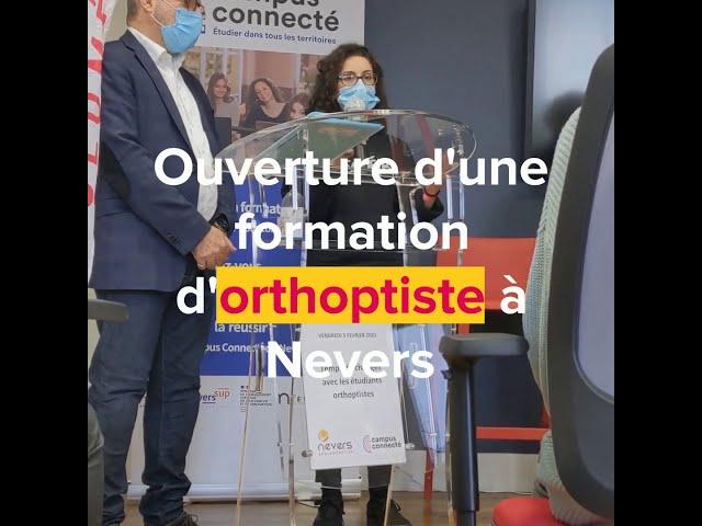 Ouverture d'une formation d'orthoptiste à Nevers