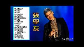 Download lagu Jacky Cheung 40 Classic Love Songs 張學友 經典情歌40首 MP3