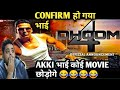 DHOOM 4  AKSHAY KUMAR // DHOOM 4 MOVIE//DHOOM 4 OFFICIAL/ YRF FILMS/ DHOOM4 ANNOUNCE/REVIEW BROTHERS