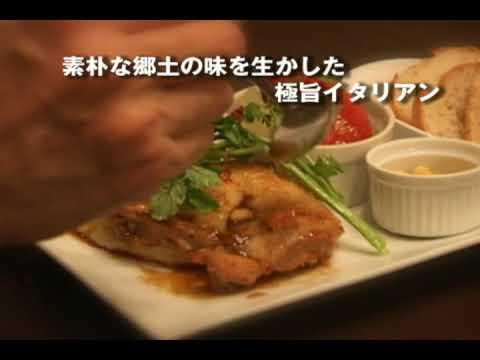 五反田:キッチンフォンティナ ランチ