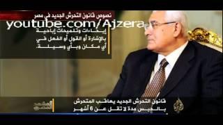معاناة المرأة المصرية مع التحرش الجنسى فى المواصلات العامة ║ تقرير
