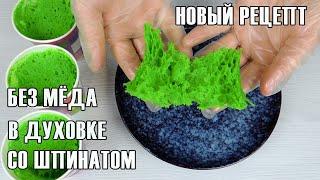 Новый Бисквитный МОХ / Духовка / Натуральный краситель ШПИНАТ / МОХ для торта