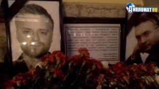На Невском поминают погибших журналистов из Питера