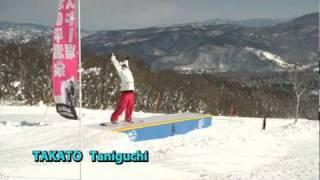 出来そうな技が沢山!! IKENOCITY スノーボード DVD Trailer2 thumbnail