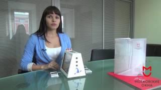 Мультифункциональное стекло Solar в стеклопакетах от