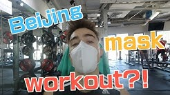 China's Gyms Are OPEN AGAIN! Here's how: [April 2020]