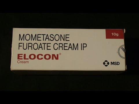 झाईयों के लिए ELOCON CREAM ? | जिस के रिजल्ट चौका देने वाले है । लेकिन क्या ये सही क्रीम है ?
