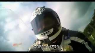 ロード デスティニー・オブ・TTライダー
