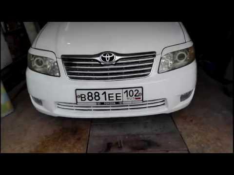 Покраска бампера в гаражных условиях. Toyota Corolla Fielder.
