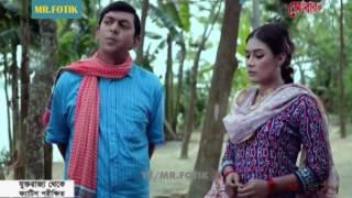 bangla eid natok 2016 premer mora প র ম র মর ft chanchal chowdhury a k m hasan
