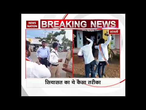 MNS workers beat up non-Maharashtrians in Sangli's MIDC Kupw