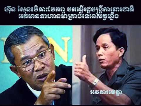 Cambodia News Today