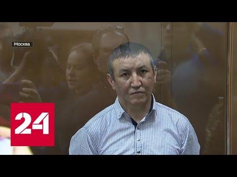 """Убийца полицейского на """"Курской"""" получил 18 лет тюрьмы - Россия 24"""