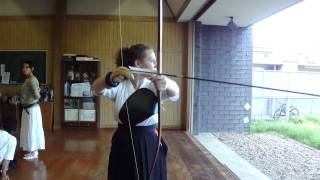 Kyudo: The Way of The Bow, Archery in Japan 2