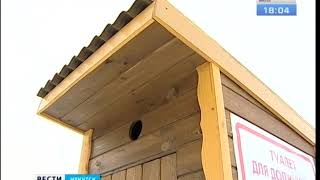 Деревянный туалет для должников появился в Иркутске