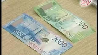 Поддельные банкноты: из рук в руки