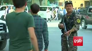 Casualties Feared In Kabul Suicide Bombing