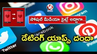 Online Dating Apps Spoils Youth Life | Special Story | V6 News