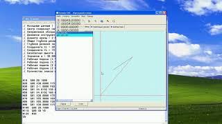 Преврати компьютер в систему ЧПУ.Ручной ввод G-code в программе Intuwiz CNC