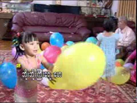 Myanmar Children songs (ေရာင္စံုေဘာလံုး)