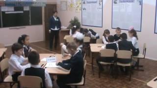 Урок окружающего мира в 3 классе