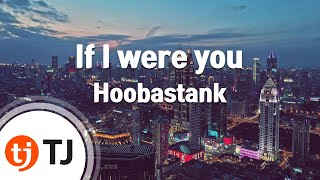 [TJ노래방] If I were you - Hoobastank (If I were you - Hoobastank) / TJ Karaoke