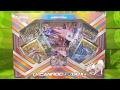 default - Pokémon TCG Lycanroc-GX Box Card Game